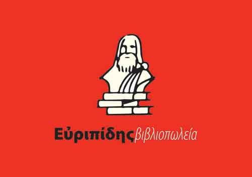 «Πρόληψη και αποκατάσταση στα προβλήματα της σύγχρονης οικογένειας» Σήμερα 25/10 στον Ευριπίδη στην Κηφισιά.
