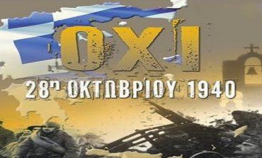 Το μεγαλειώδες ΕΠΟΣ του 1940 με το ΟΧΙ. Γράφει ο Νίκος Αναγνωστάτος.