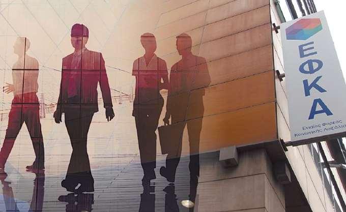 Μείωση έως και 35% στις νέες συντάξεις επαγγελματιών λόγω οφειλών