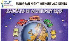 Στην 11η Ευρωπαϊκή Νύχτα Χωρίς Ατυχήματα συμμετέχει ο Δήμος Κηφισιάς.