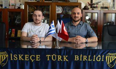 Τι είναι η τροπολογία που πέρασε για την Τουρκική Ένωση Ξάνθης