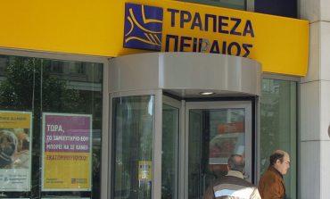 Η Πειραιώς ελέγχεται για «πάρτι» εκατομμυρίων (αλλά μην το πείτε στα ελληνικά ΜΜΕ)
