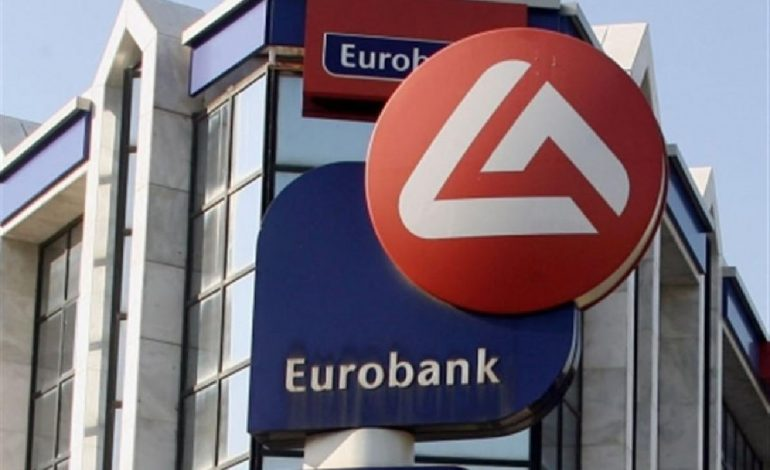 Eurobank: Είχε προτείνει κούρεμα δανείων 85% αλλά οι δανειολήπτες είπαν όχι!!!