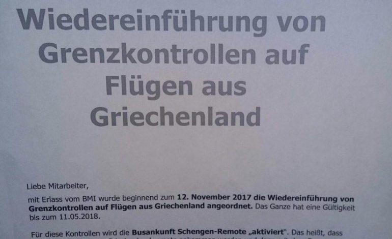 «Βόμβα» από Γερμανία: «Σε καραντίνα οι Έλληνες ταξιδιώτες γιατί φοβόμαστε!»