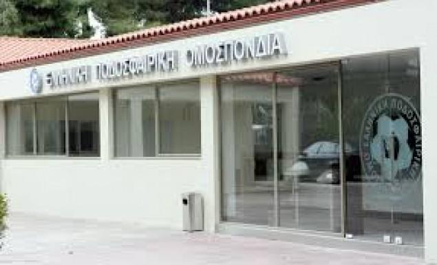 Όλες οι ΕΠΣ της βορείου Ελλάδας παρούσες στη συγκέντρωση της Θεσσαλονίκης