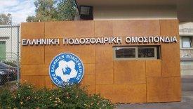 Αρμόδια για το βούλευμα η Επιτροπή Δεοντολογίας της ΕΠΟ