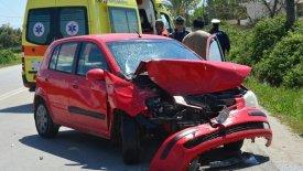 Δίνουμε αίμα για τους τραυματίες από τροχαία ατυχήματα (vid)