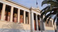 ΕΚΠΑ: Έρευνα και καινοτομία στη Σχολή Θετικών Επιστημών και τη Σχολή Επιστημών Υγείας