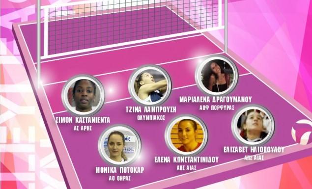 Η κορυφαία επτάδα της Α1 Γυναικών για την 5η αγωνιστική