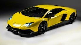 Κάντε δική σας μια από τις σπανιότερες Lamborghini! (pics)
