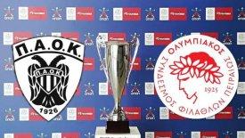 Σύγκρουση γιγάντων στο PAOK Sports Arena!