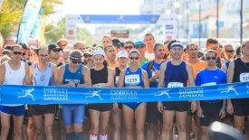 Τεράστια επιτυχία γνώρισε ο 1ος Radisson Blu Διεθνής Μαραθώνιος Λάρνακας
