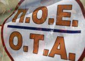 24ωρη απεργία αύριο 22/11 και στο Δήμο Κηφισιάς