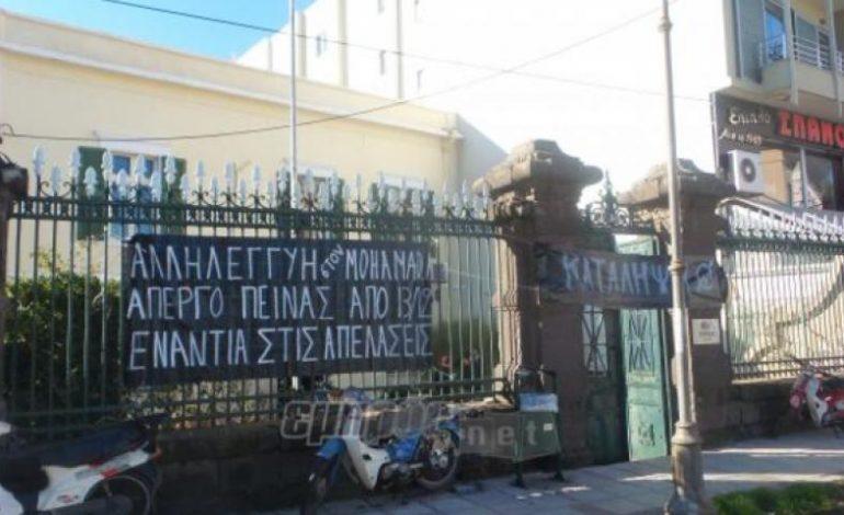 Αφγανοί πρόσφυγες και αλληλέγγυοι κατέλαβαν τα γραφεία του ΣΥΡΙΖΑ στην Λέσβο.
