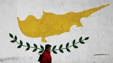 Ανησυχία εκφράζει η Κύπρος μετά τη δήλωση Τραμπ για το Ισραήλ
