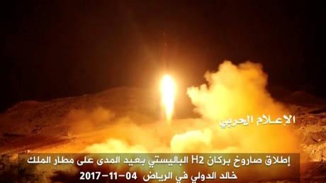 Βαλλιστικό πύραυλο που εκτοξεύθηκε από την Υεμένη αναχαίτισε το Ριάντ