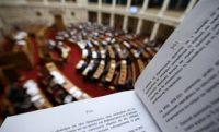 ΔιαΝΕΟσις: Το νέο Μνημόνιο σε… απλά ελληνικά!