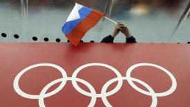 Εκτός χειμερινών Ολυμπιακών κι επίσημα η Ρωσία