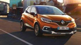 Επιστροφή στην κορυφήγια το νέο Renault Captur