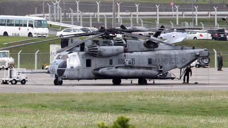 Ιαπωνία: Παράθυρο αποκολλήθηκε από ελικόπτερο και έπεσε σε προαύλιο σχολείου (pic)