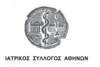 Ο ΙΣΑ καταγγέλλει την ρίψη χημικών μέσα στο Ειρηνοδικείο Αθηνών
