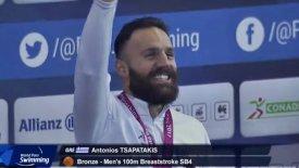 Πρεμιέρα με τρία μετάλλια στο παγκόσμιο πρωτάθλημα του Μεξικού