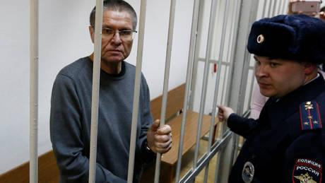 Ρωσία: Ποινή κάθειρξης 8 ετών στον πρώην υπουργό Οικονομικών για δωροδοκία (pics)