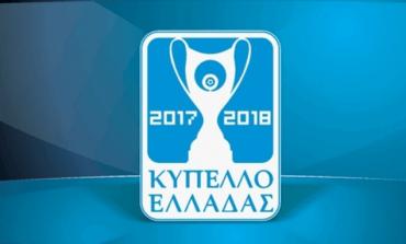 Το πανόραμα του Κυπέλλου: «Καθαρές» νίκες και προβάδισμα για οκτώ ομάδες
