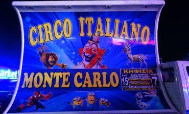 Το circo Monte Carlo στην πόλη μας ! Κηφισιά 15/12 με 7/01 Φωτορεπορτάζ.
