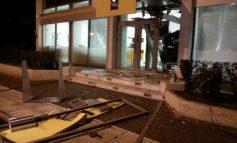Έκρηξη σε ATM στην Κηφισιά. 29/12