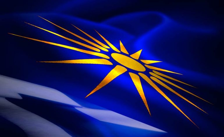 Η Μακεδονία είναι μόνο Ελληνική. Γράφει ο Νίκος Αναγνωστάτος.