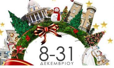 Σήμερα 9/12 στις 17,00 η φωταγώγηση του Χριστουγεννιάτικου δέντρου στην Κηφισιά. Συναυλία με τη Φουρέιρα.