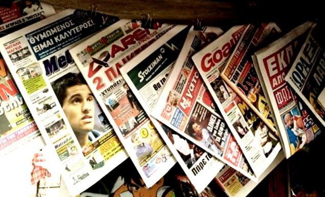 «Πεθαίνουν» οι αθλητικές εφημερίδες – Η δραματική πτώση των πωλήσεων μέσα από αριθμούς (pic)