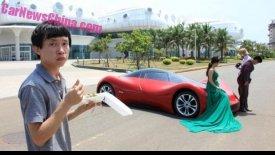 Κινέζικο «supercar» με τελική για γέλια! (pics)
