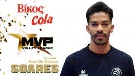Ο Ιγκόρ ντε Σόουζα αναδείχτηκε MVP της 13ης αγωνιστικής στη Volley League
