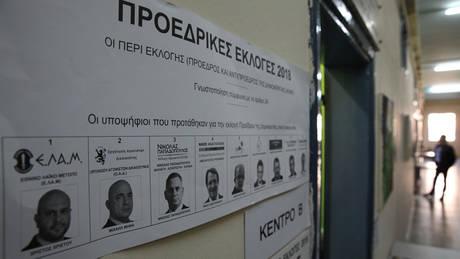 Προεδρικές εκλογές στην Κύπρο: Έκλεισαν οι κάλπες – Τι δείχνουν τα πρώτα exit poll