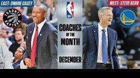 Προπονητές του Μήνα οι Κέισι και Κερ