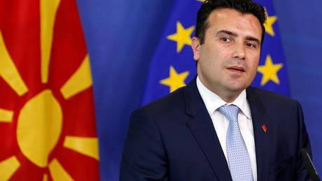 Σύσκεψη πολιτικών αρχηγών στην ΠΓΔΜ για την ονομασία