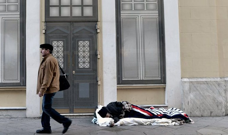 Βενεζουέλα-Ελλάδα: Οι χώρες με τη μεγαλύτερη μείωση πλούτου την τελευταία 10ετία