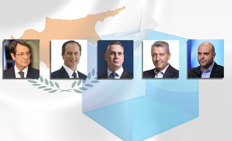 Κυπριακές εκλογές. Ο δεύτερος γύρος.