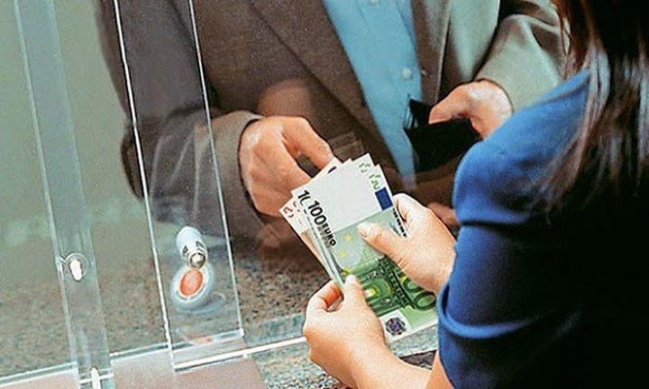 Πάνω ένα εκατ. συνταξιούχοι μπορούν να διεκδικήσουν έως 1.900 ευρω!