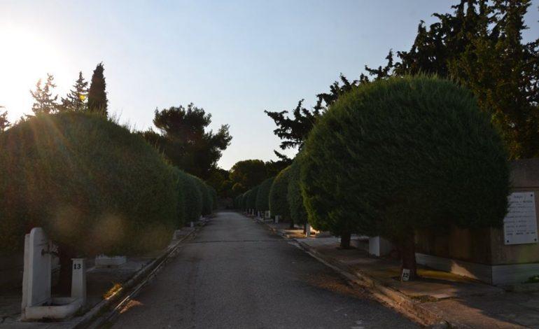 Έκθεση φωτογραφίας- Παρουσίαση Κοιμητηρίου Κηφισιάς