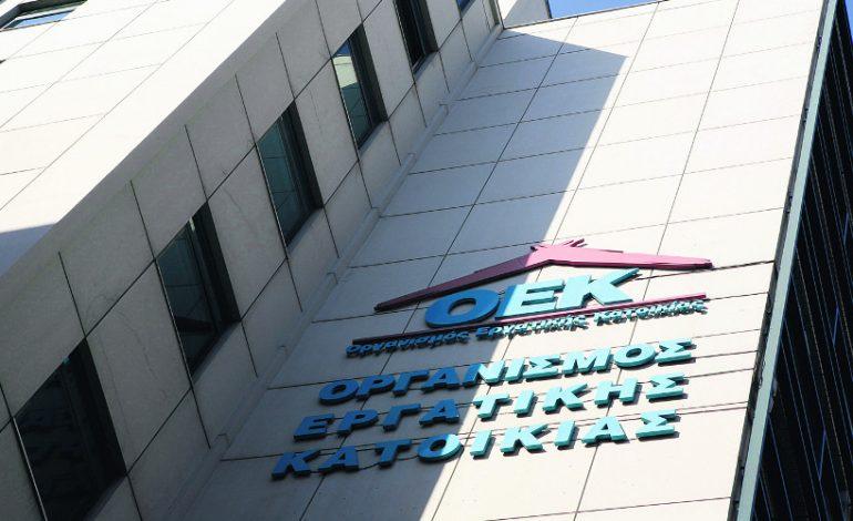 Αποκλειστικό: Διαγραφή δανείων και τόκων σε 81.715 δανειολήπτες του ΟΕΚ [πίνακας]