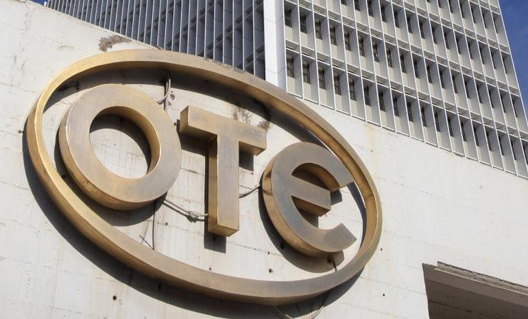ΟΤΕ: Στους μετόχους οι ελεύθερες ταμειακές ροές από το τρέχον έτος