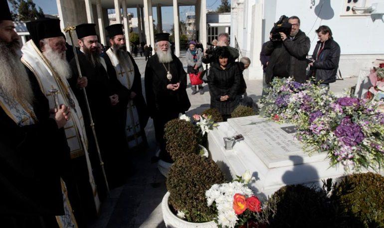 Τελέστηκε στο A' νεκροταφείο Αθηνών ιερό μνημόσυνο του Αρχιεπισκόπου Χριστόδουλου