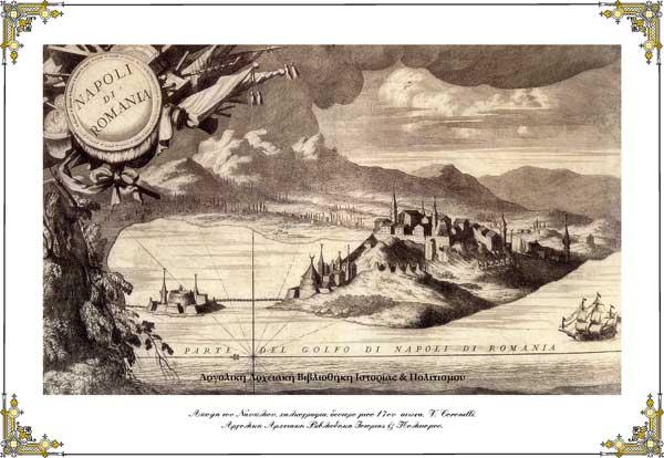 Η Βενετοκρατία στον Ελλαδικό χώρο. Γράφει ο Κωνσταντίνος Λινάρδος
