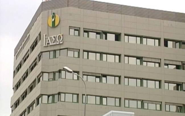 Πρόστιμα 1,4 εκατ. ευρώ για υπόθεση του ΙΑΣΩ «μοίρασε» η Επιτροπή Κεφαλαιαγοράς