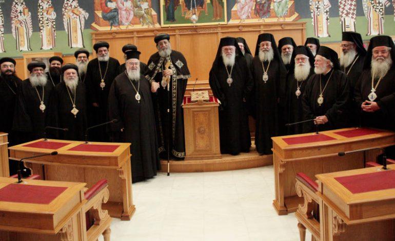 Διαρκής Ιερά Σύνοδος για Σκοπιανό: Όχι σε ονομασία με το όνομα «Μακεδονία»