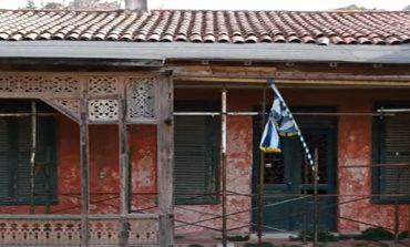 Η κατοικία του Μακεδονομάχου Παύλου Μελά ρημάζει στην Κηφισιά