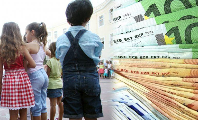 Το νέο αυξημένο επίδομα παιδιών: Πώς θα το λάβετε-Όλη η διαδικασία